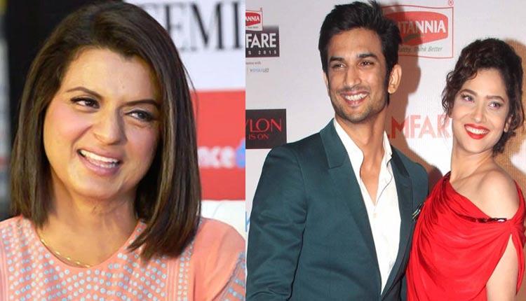 Rangoli Chandel Accuses Sushant Singh Rajput's PR Team For His Breakup With Ankita Lokhande