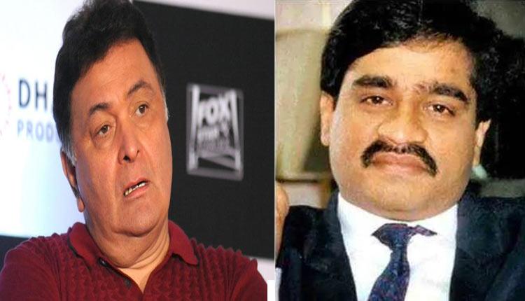Rishi KapoorRefused Favors From Dawood Ibrahim