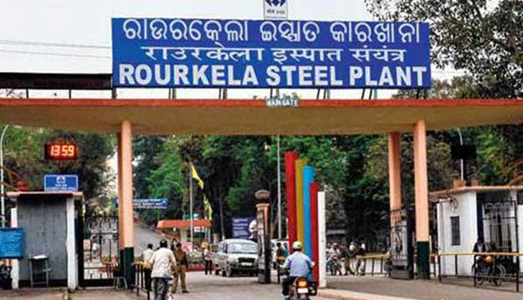 Rourkela Steel Plant Bags Over 6,000-Tonne Of Plates Order For European Market