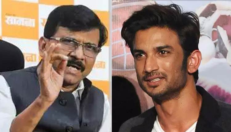 Shiv Sena MP Sanjay Raut Reveals Why Sushant Singh Rajput Was Not Considered For Biopic Of George Fernandes