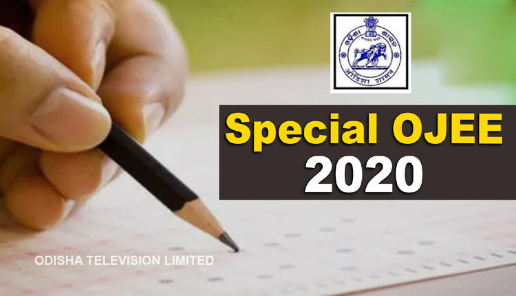 Special OJEE 2020