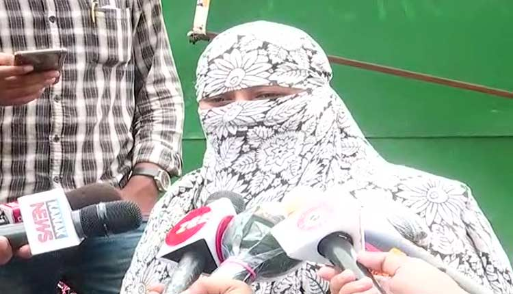 ASI suspended for acid attack threat on woman