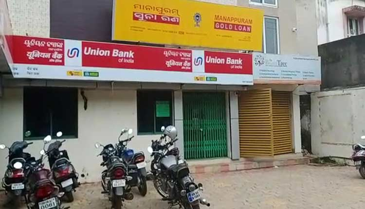 CBI seizes 32 lakh from bank locker PNB Fraud
