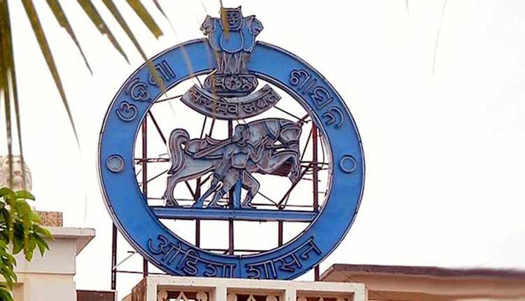 Urban Haat In Odisha