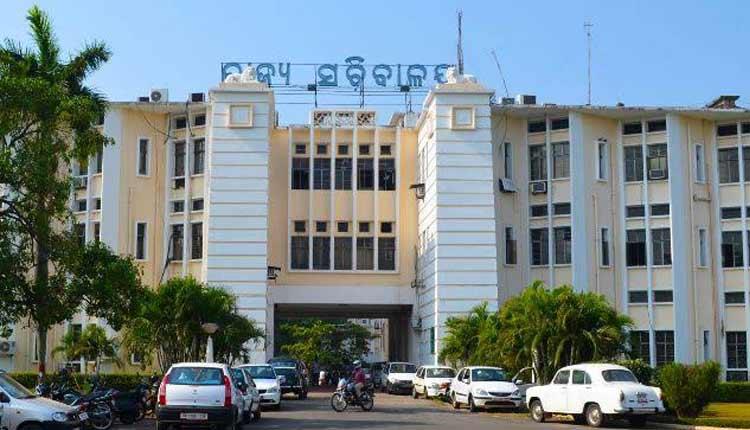 odisha govt offices