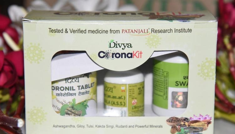 AYUSH Ministry Asks Patanjali Ayurved To Stop Advertising COVID-19 'Medicine' & Sumbit Its Details