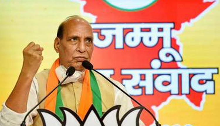PoK will wish to be part of India; will lead to fulfillment of Parliament's resolution: Rajnath Singh
