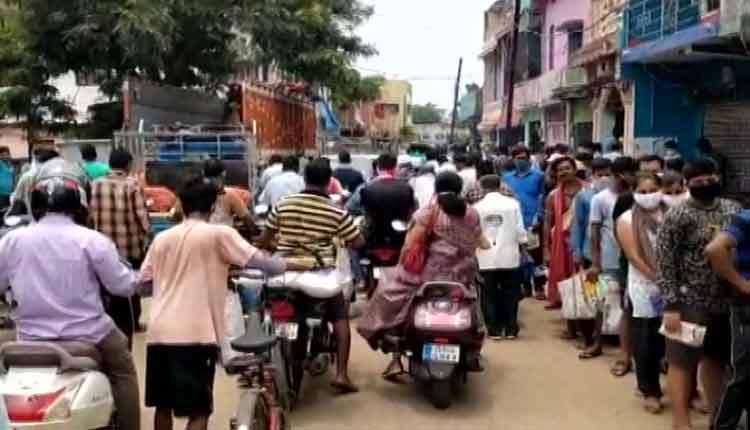 Shutdown in Chhatrapur NAC