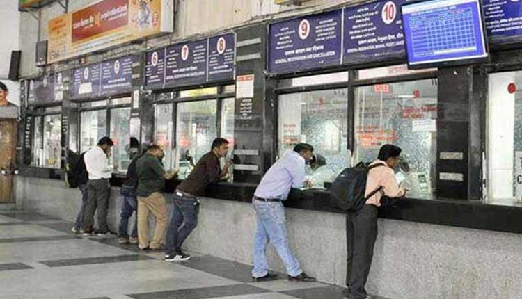 tatkal ticket bookings