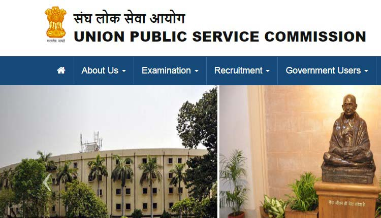 7th pay commission UPSC