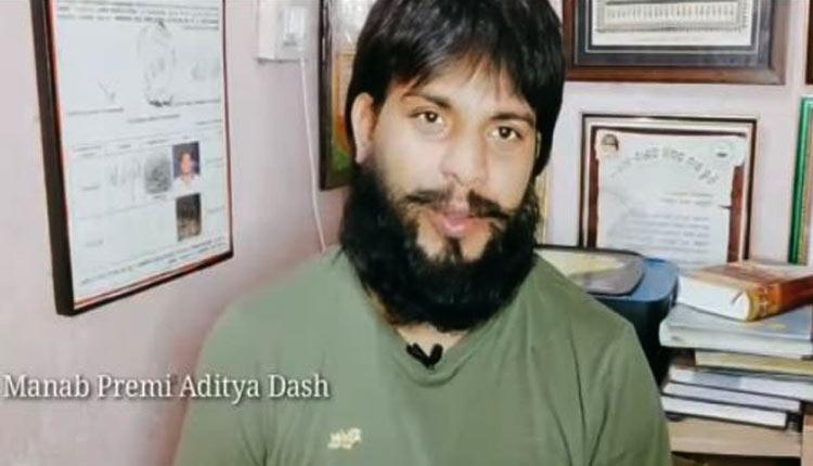 Aditya Dash death case
