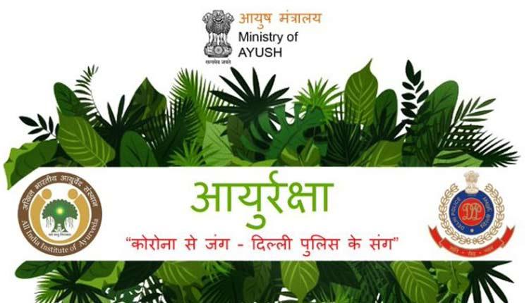 'Ayuraksha Kit' Shows Positive Results Against COVID: AYUSH