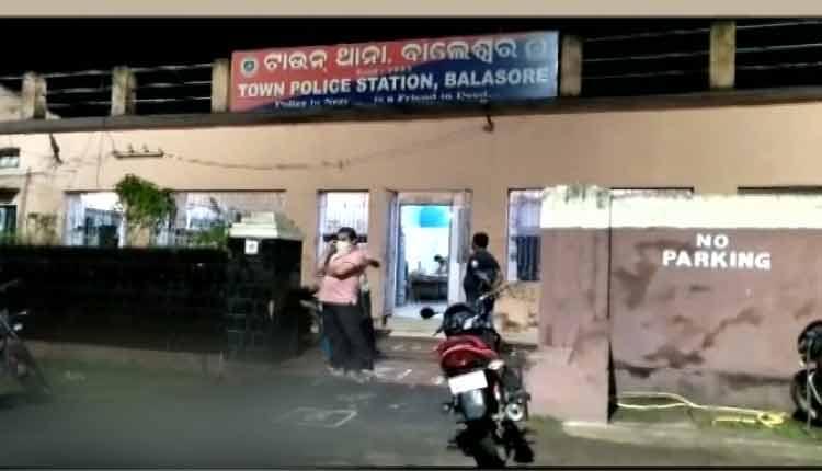 Balasore Town PS IIC Mising
