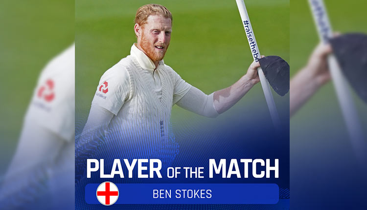 Stokes' Masterclass Drives England To Thrilling Win
