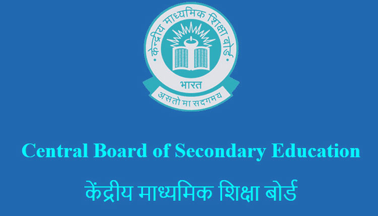 CBSE Comes Up With Clarification After Syllabus Row Erupts