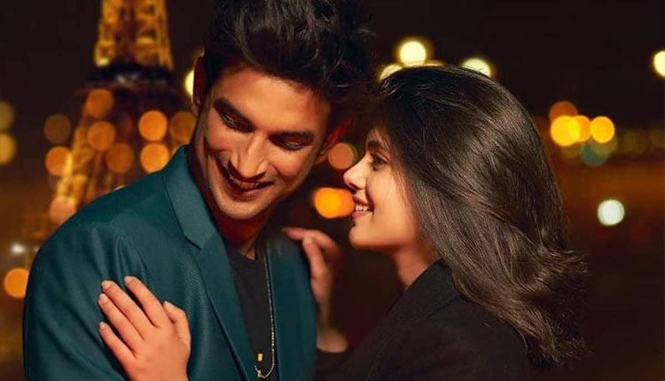 Sushant Singh Rajput's Dil Bechara Gets First Theatrical Release in New Zealand