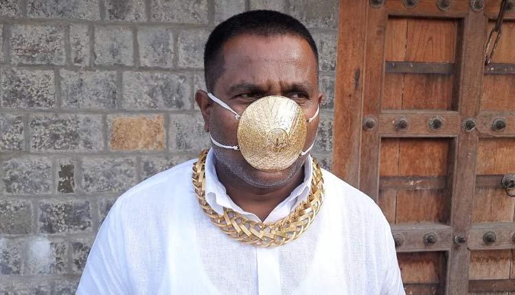 COVID-19: Pune Man Gets Himself Rs 2.89 Lakh Gold Mask