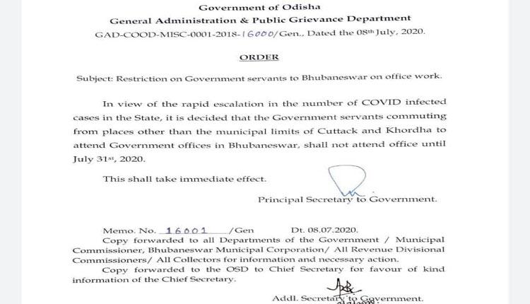 Govt offices in Bhubaneswar