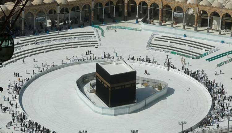 COVID Scare: Saudi Arabia Announces Haj Restrictions