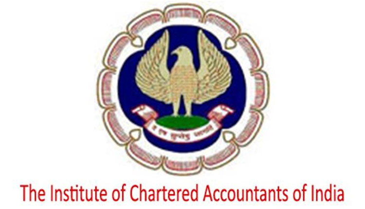 CA Exams' May Cycle Cancelled, Merged With November Cycle: ICAI To SC