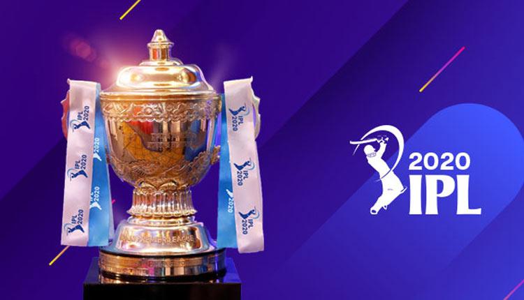 IPL 13 to start on Sep 19
