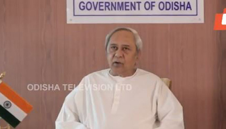 Odisha Signs Four MoUs For Skill Development