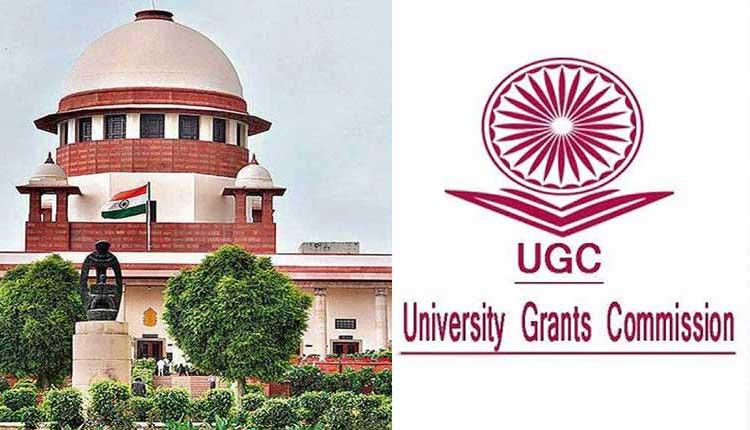 Supreme Court UGC