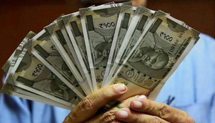 Bank Employees To Get Salary hike