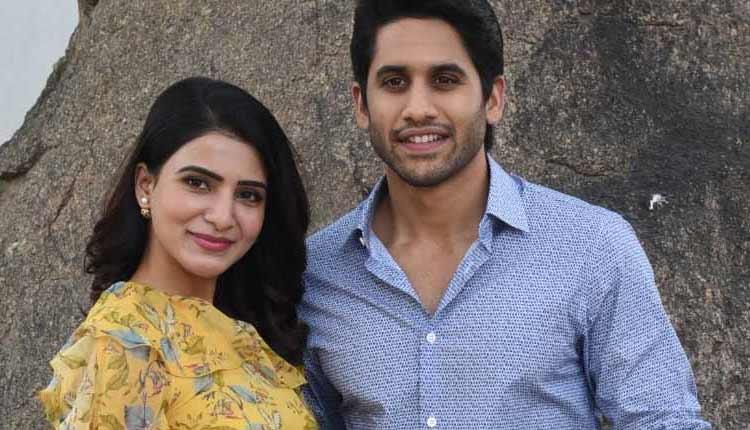 Samantha Akkineni Followed By Actor & Husband Naga Chaitanya