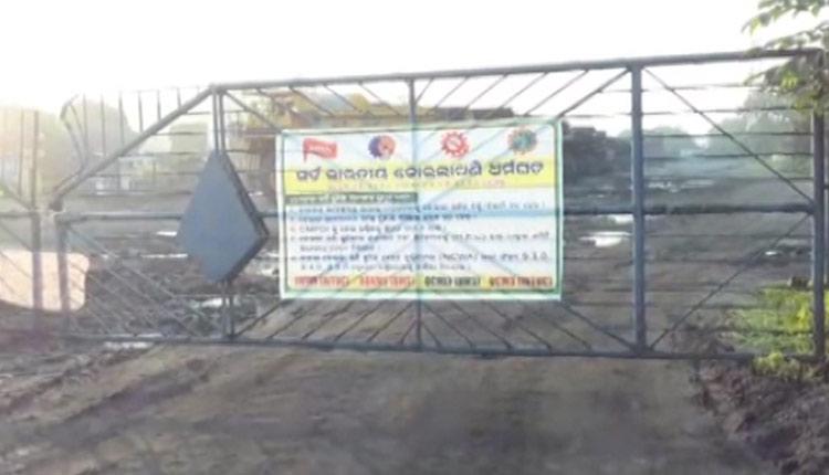 CIL Strike Against Commercialisation Of Coal Blocks: Talcher Coalfields' Production & Supply Hit