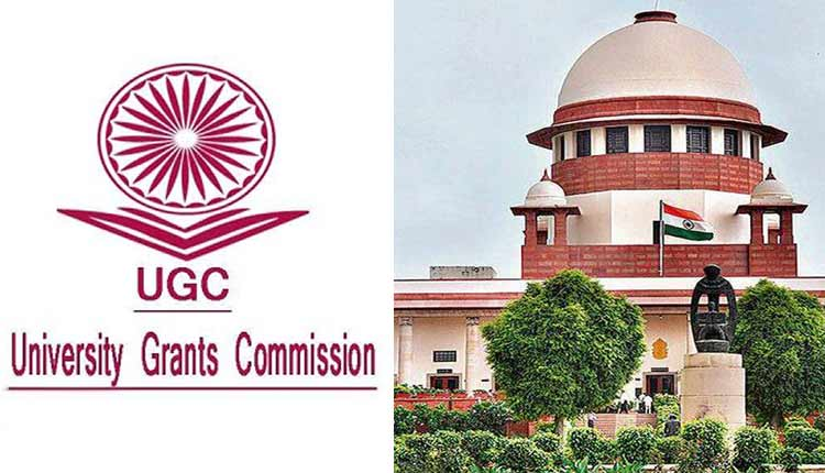 Cancellation Of Final Year Exams Will Damage Students' Future: UGC To SC