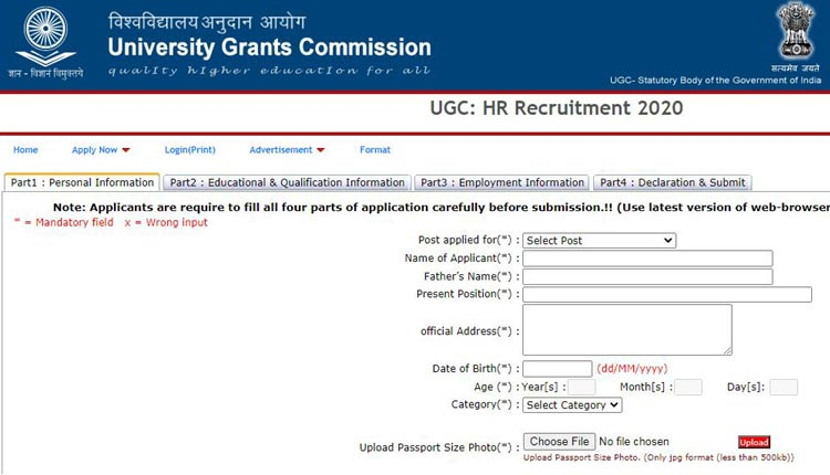 UGC Recruitment 2020: Assistant Posts' Vacancy Announced, Salary Over Rs 35,000