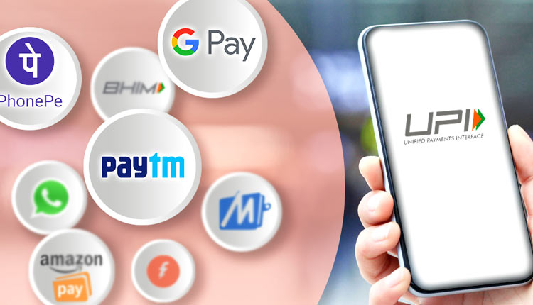 NPCI Launches UPI Auto-Pay For Recurring Payments