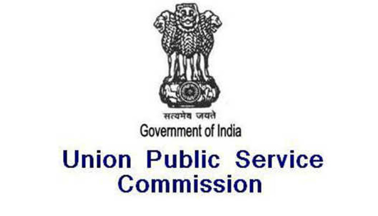 UPSC Finalizes Recruitment Results For March, April & May 2020