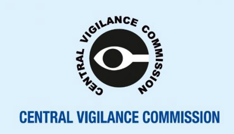 Centre Invites Applications For Vigilance Commissioner, Check Details
