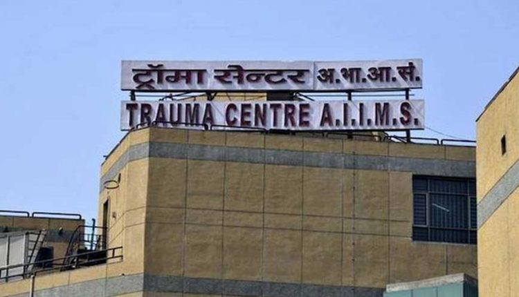 Journalist Undergoing COVID Treatment Commits Suicide At AIIMS Trauma Centre