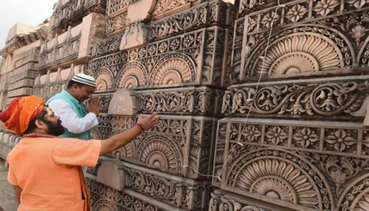 Time Capsule To Be Placed 2000 Ft Underground At Ram Temple Site In Ayodhya