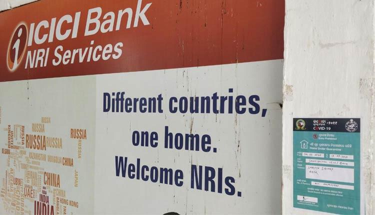 ICICI Bank, Tech Mahindra sealed in Bhubaneswar COVID-19
