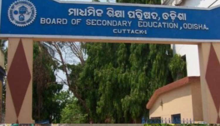 Odisha: Matric Supplementary Results, Click For Details