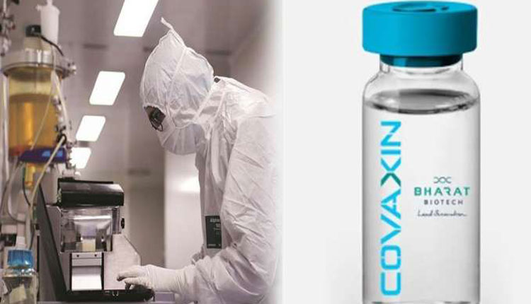 COVID-19 Vaccine: India Sounds Confident Of Covaxin