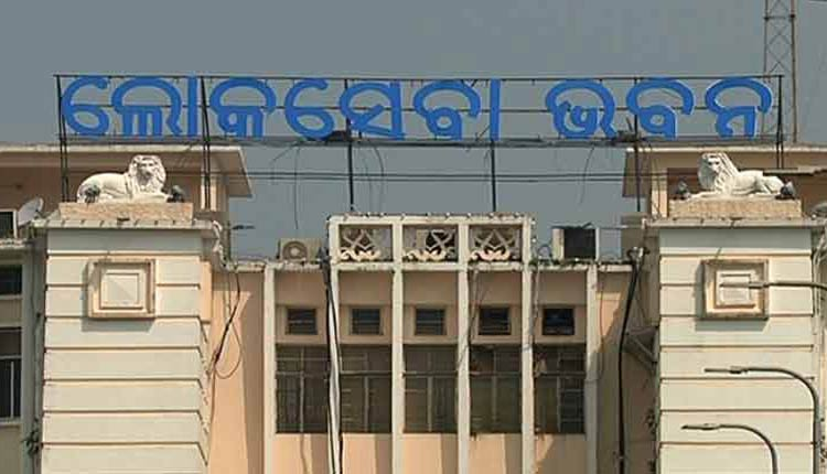 COVID Impact: No New Odisha Govt Posts, Schemes; Official Tours Curtailed