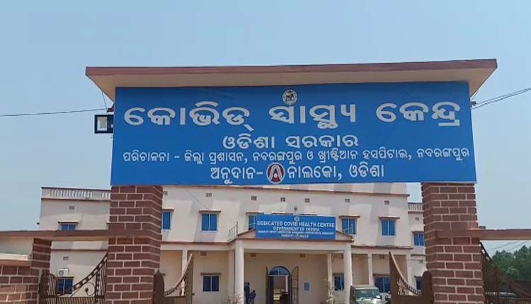 COVID-19 patient escapes from hospital in Nabarangpur Odisha
