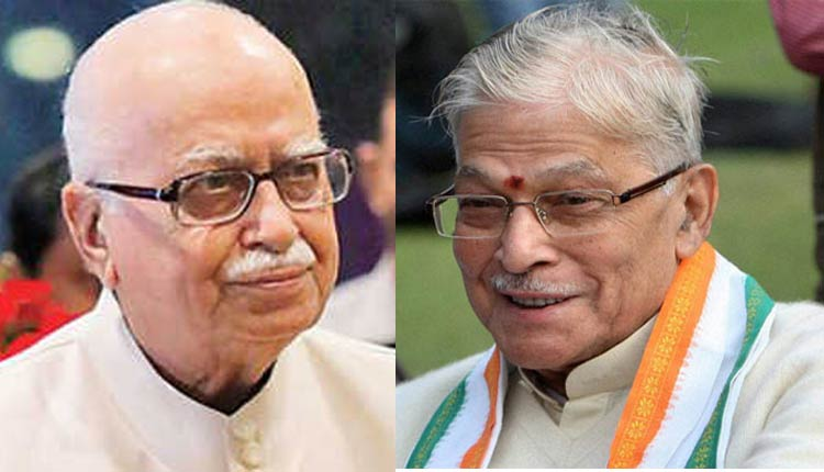 Ayodhya Bhoomi Pujan: LK Advani, MM Joshi Invited By Ram Mandir Trust