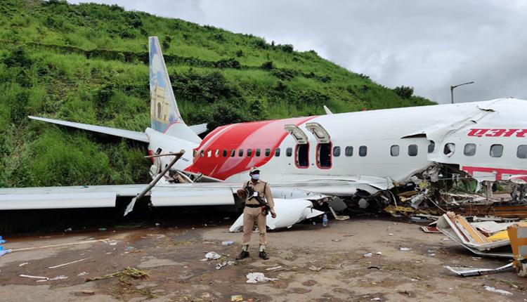 Air India Flight Crash