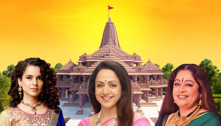 Bollywood Hails Bhumi Pujan At Ayodhya Ram Mandir