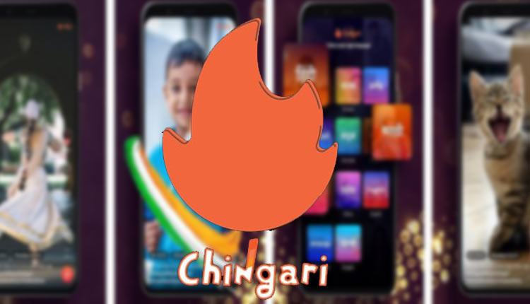 Chingari App Co-developed By Odisha Techie Bags Top Award In AatmaNirbhar Bharat App Hackathon