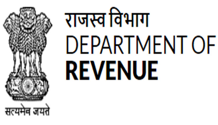 Reimbursement Of Hospitality Expenses Suspended By Chief Controller of Accounts