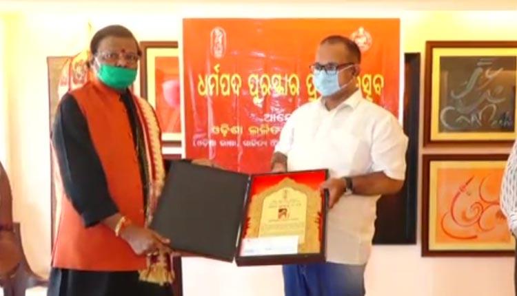 7 Eminent Odisha Artists Conferred With Dharmapada Awards