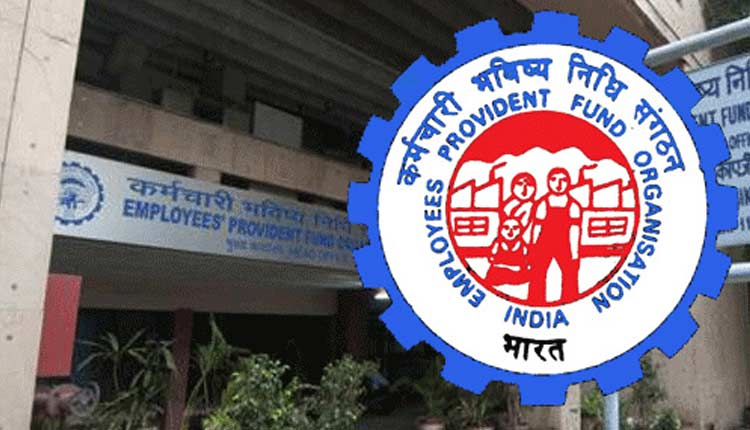 EPFO Ensures Hassle-Free Services During COVID-19 Pandemic