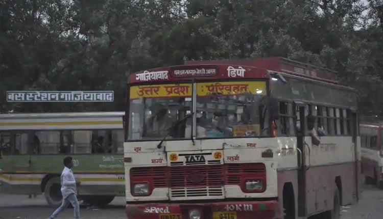 Uttar Pradesh Govt Announces Free Bus Travel For Women On Raksha Bandhan
